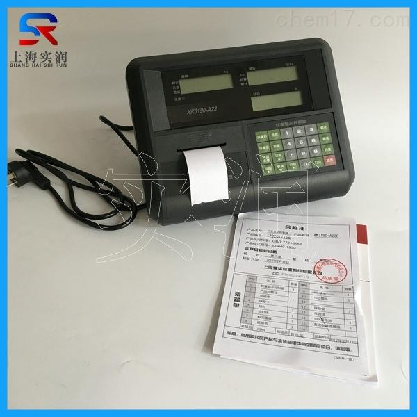 上海耀华XK3190-A23p称重显示器说明书