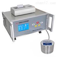无锡华科水分活度测量仪/活度仪