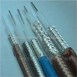 三合一电缆SYV75-9+RVV2*1.0+RVVP3*0.5