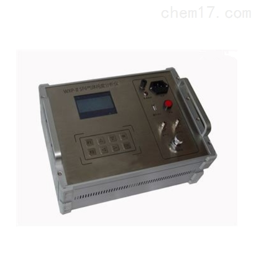 LCCD-II SF6纯度测试仪