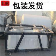 0.5/0.87/1/1.5/2/2.5立方新农村厕改SMC1.5立方玻璃钢模压化粪池