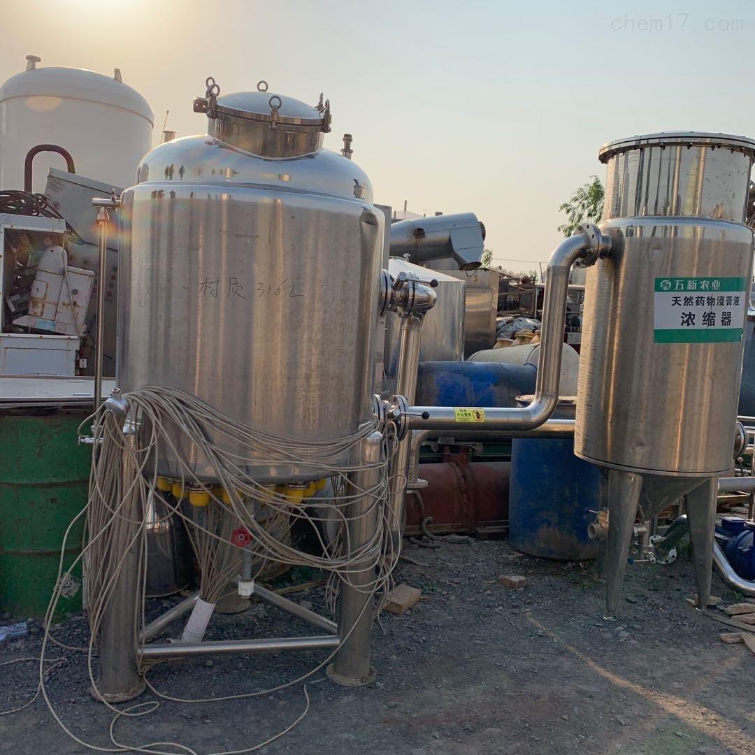 2吨多效浓缩蒸发器