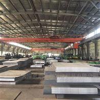 Q235B鋼板