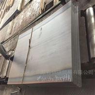 延安65mn鋼板