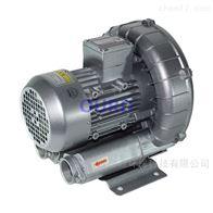 HRB0.25KW旋涡气泵