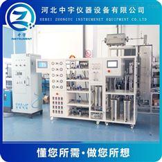 VOCs催化燃烧催化剂评价装置
