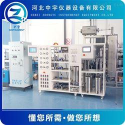 zy-5VOCs催化燃燒催化劑評價裝置