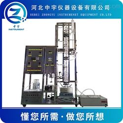 ZYJL-5玻璃精馏塔实验装置