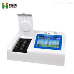 HM-SS12食品色素快速检测仪
