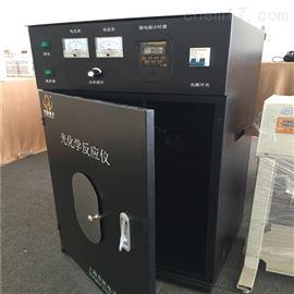 JOYN-GHX-XM光催化科研仪器厂家