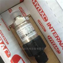hydac压力传感器贺德克HDA4744-A-016-000