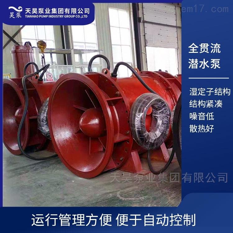 一泵两用双向排灌QGWZS双向全贯流潜水电泵