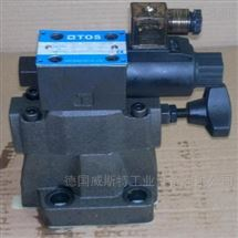 S-BST-03-V-2B3A-A100-N-46YUKEN日本油研电磁控制溢流阀原装正品现货