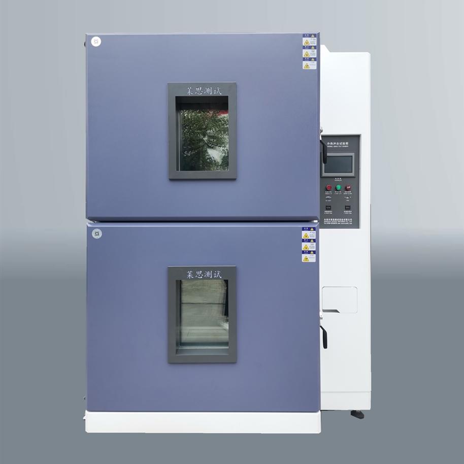 冷热冲击试验箱两箱式
