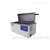 NK-8AX电热恒温水槽