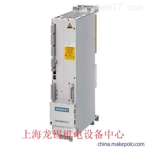 烟台6ES7417-4HT14-0AB0专修CPU通讯不上