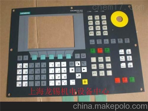 宝鸡西门子6RA7085-6DV62直流配件出售