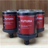 perma FLEX PLUSperma FLEX PLUS自动注油器|赤象工业