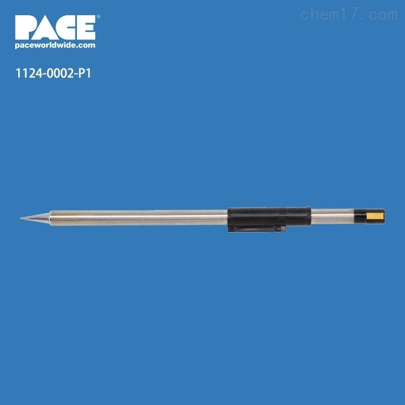 pace烙铁头佩斯无铅锥形尖头烙铁咀配TD-100