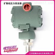 3351DP压力变送器厂家