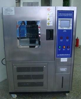 电子烟恒温恒湿试验箱