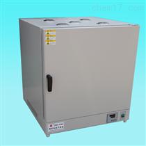 400度高温烘箱直销(DHG-9030C)