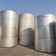 现货出售二手30立方不锈钢储罐