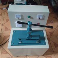 YHJ-II矿用电缆压号机