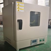 GRX-9070E70L钱币热空气消毒箱