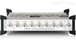 CMW100无线通信生产测试仪出租