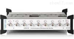 无线通信生产测试仪CMW100测试原理