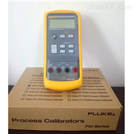 福禄克F715电压信号发生器|电压电流校验仪