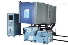 ZT温度湿度振动试验机