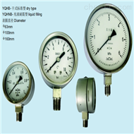 YQHB布莱迪63/100/160 安全型全不锈钢压力表