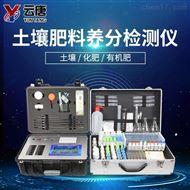 YT-TR02高精度土壤养分速测仪