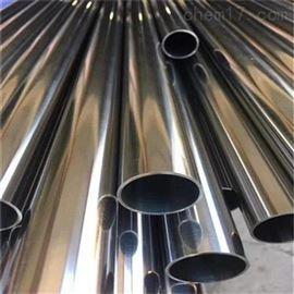 现货供应36*4630不锈钢管-钢管价格