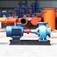 100-650HW400HW混流泵生产厂家