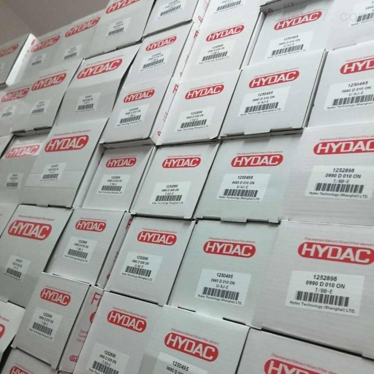现货供应HYDAC贺德克液压油滤芯