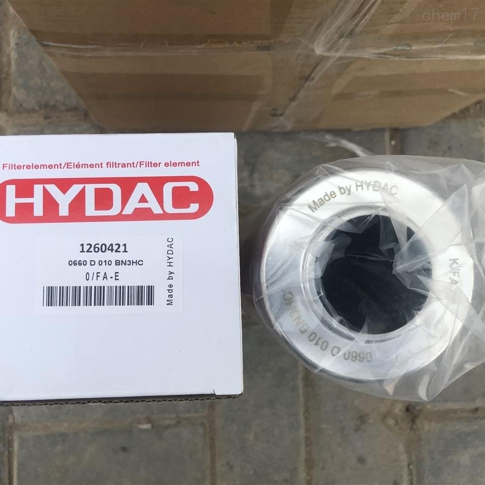 替代德国进口HYDAC贺德克滤芯