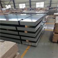 北京酸洗板