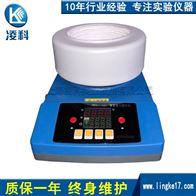 ZNCL-TS智能恒溫磁力攪拌電熱套