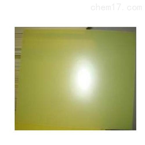 HCHD66B溶剂型导静电环氧地坪面漆
