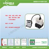 三和电子式电动机保护器EOCRPFZ-WRDBW