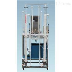 臭氧脱色实验装置 环境工程学