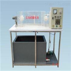 三沟式氧化沟实验仪 环境工程学实验装置