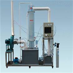 数据采集液膜吸收器实验装置 环境工程