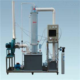 YUY-121数据采集液膜吸收器实验装置|环境工程