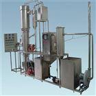 流化床燃烧实训装置|环境工程学实验装置