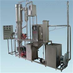 流化床燃烧实训装置 环境工程学实验装置