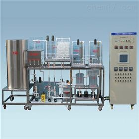 YUYHJ-1水环境监测与治理技术实训装置|环境工程